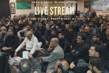 Shah-E-Najaf Islamic Center – Jafria Association of North